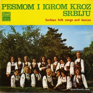 DORDE KARAKLAJIC - serbian folk songs and dance - LPYV-S-831