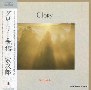宗次郎 - グローリー・幸福 - 1342-59(28SD)