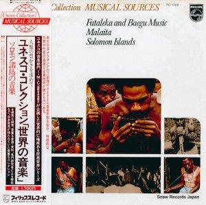 V/A - ソロモン諸島の音楽 - PC-1708