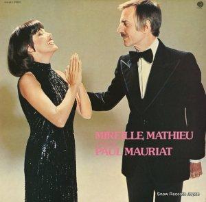 ミレイユ・マチュー&ポール・モーリア - ミレイユとポール・モーリア - SUX-48-V
