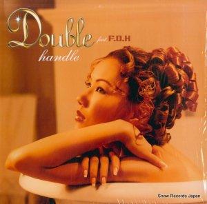 ダブル - handle - DBL-0007