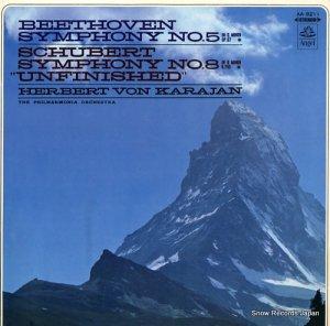 ヘルベルト・フォン・カラヤン - ベートーヴェン:交響曲第5番ハ短調「運命」 - AA.8211