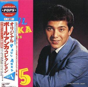 ポール・アンカ - オリジナル・ポール・アンカ・コレクション1 - 23AP2244