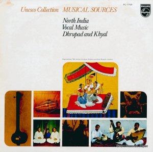 V/A - 北インドの声楽 - PC-1709