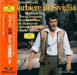 クラウディオ・アバド - ロッシーニ:歌劇「セビリャの理髪師」全曲 - MG8095/7
