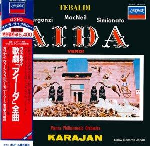 ヘルベルト・フォン・カラヤン - ヴェルディ:歌劇「アイーダ」全曲 - L54C5257