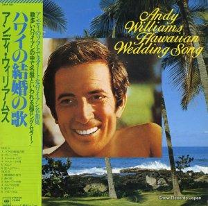 アンディ・ウィリアムス - ハワイの結婚の歌 - 25AP981