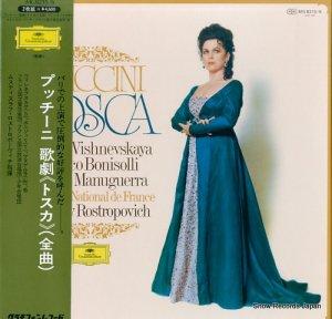 ムスチスラフ・ロストロポーヴィチ - プッチーニ:歌劇「トスカ」全曲 - MG8215/6
