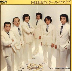 内山田洋とクール・ファイブ - スペシャル - RVL-2027-8