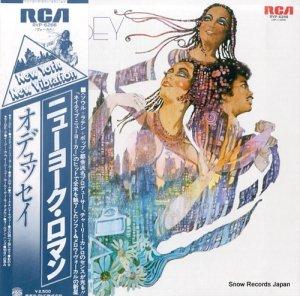 オデュッセイ - ニューヨーク・ロマン - RVP-6266