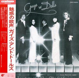 ガイズン・ドールズ - 魅惑の歌声 - SWX-6205