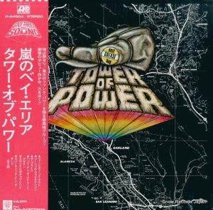 タワー・オブ・パワー - 嵐のベイ・エリア - P-8480A