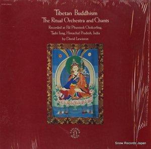 デイヴィッド・ルイストン - チベットの仏教音楽1 - H-72071/G-5103H