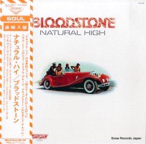 ブラッドストーン - ナチュラル・ハイ - SLC507/XPS620