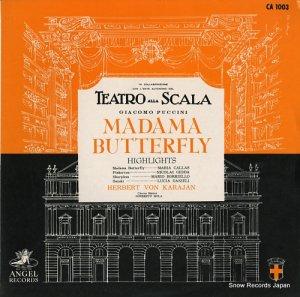 ヘルベルト・フォン・カラヤン - プッチーニ:歌劇「蝶々夫人」ハイライト - CA1003