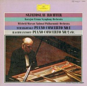 スヴャトスラフ・リヒテル - チャイコフスキー:ピアノ協奏曲第1番変ロ短調作品23 - MG8597/8