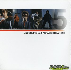 リップスライム - underline no.5 / space breakers - FRAD-095