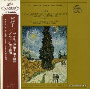 ハインツ・ワルベルク - ビゼー:「アルルの女」第1・第2組曲/「カルメン」第1組曲 - AA.5012