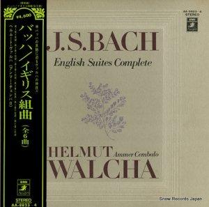 ヘルムート・ヴァルヒャ - バッハ:イギリス組曲(全6曲) - AA-8823-4