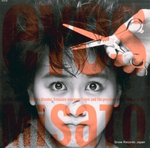 渡辺美里 - eyes - 28.3H-180