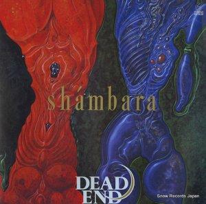 デッド・エンド - shambara - VIH-28328