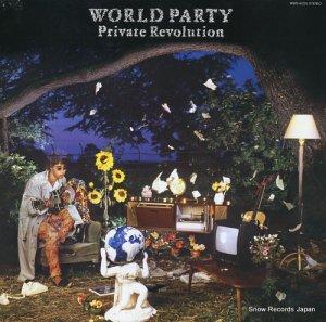 ワールド・パーティ - プライベート・リボリューション - WWS-91225