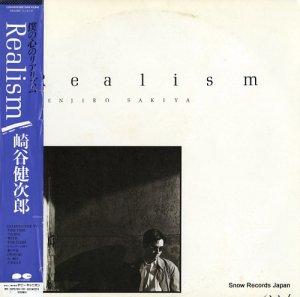 崎谷健次郎 - リアリズム - C28A0628