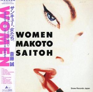 斎藤誠 - women - ALR-28108