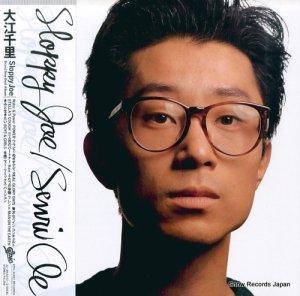 大江千里 - sloppy joe - 32.3H-5072-3
