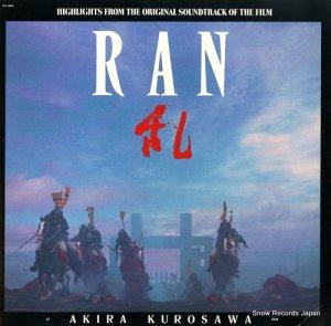 岩城宏之 - highlights from the original soundtrack of the film