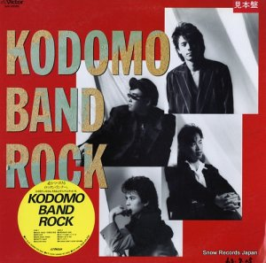 子供ばんど - kodomo band rock - SJX-30365