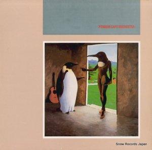 ペンギン・カフェオーケストラ - penguin cafe orchestra - EGM113