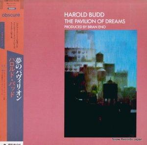 ハロルド・バッド - 夢のパヴィリオン - 25MM0154