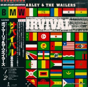 ボブ・マーリィ&ザ・ウェイラーズ - サバイバル(黒の生存) - ILS-81231