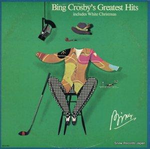 ビング・クロスビー - bing crosby's greatest hits(includes white christmas) - MCA-3031