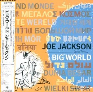 ジョー・ジャクソン - ビッグ・ワールド - AMP-5007/8