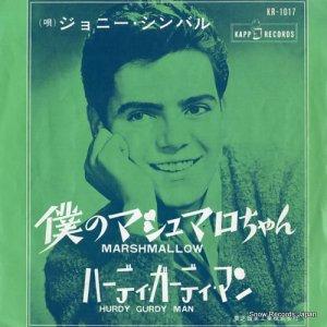 ジョニー・シンバル - 僕のマシュマロちゃん - KR-1017