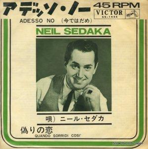 ニール・セダカ - アデッソ・ノー(今ではだめ) - SS-1425
