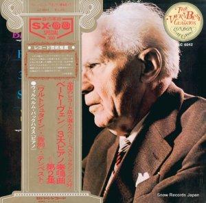 ウィルヘルム・バックハウス - ベートーヴェン:3大ピアノ奏鳴曲第2集 - SLC6042