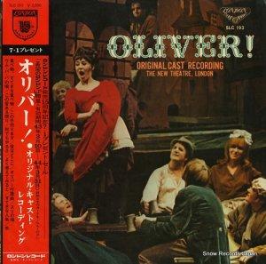 オリジナル・キャスト・レコーディング - オリバー! - SLC193