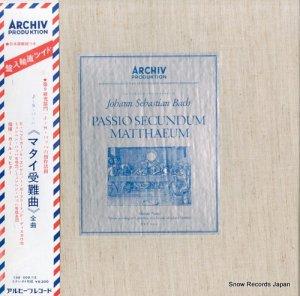 カール・リヒター - バッハ:マタイ受難曲 - 198009/12 / 2712001