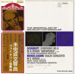 ヴィルヘルム・フルトヴェングラー - シューベルト:未完成交響曲 - AA-8173