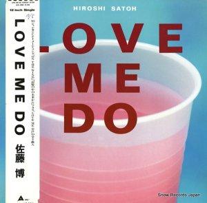 佐藤博 - love me do - ALR-12004