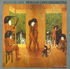 ペンギン・カフェオーケストラ - sings of life - EGED50