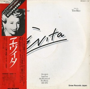 ティム・ライス&アンドリュー・ロイド・ウェバー - エヴィタ(エヴァ・ペロンの愛と生涯)1919ー1952 - VIM-9511-12
