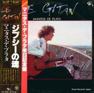マニタス・デ・プラタ - ジプシーの魂 - GP-521