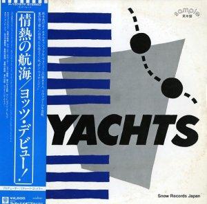 ヨッツ - 情熱の航海/ヨッツ・デビュー! - P-10757F
