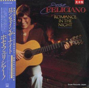 ホセ・フェリシアーノ - ロマンス・イン・ザ・ナイト - VIL-6045