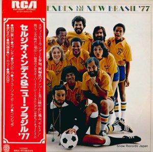 セルジオ・メンデスとニュー・ブラジル'77 - sergio mendes and the new brazil '77 - RVP-6247