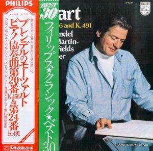 アルフレッド・ブレンデル - モーツァルト:ピアノ協奏曲第20番&第24番 - X-8537